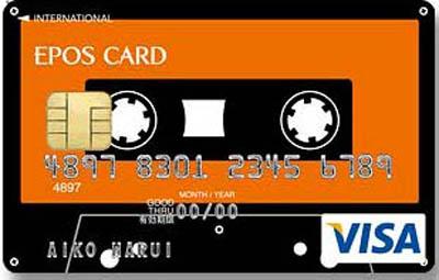 creditcard tape